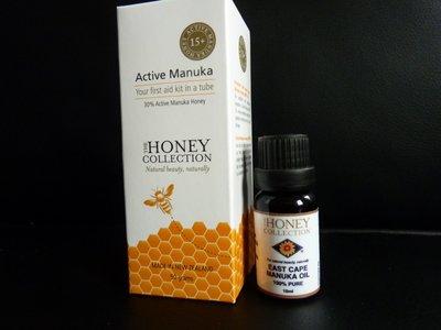Manuka honing crème UMF 15+ verzorgingspakket ter bestrijding van (huid)schimmelinfecties