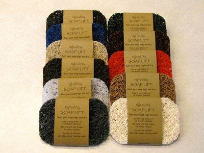 SoapLift van bioplastic (maiszetmeel), langer plezier van jouw stuk zeep of shampoo bar.
